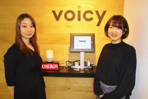 【株式会社Voicyの体験入社事例】トップ画像