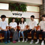 【株式会社Voicyの転職・求人情報】デザイナー