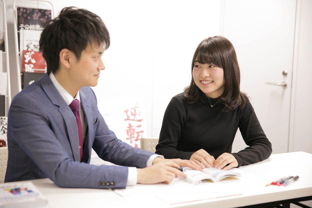 【武田塾の転職・求人情報】体験入社スケジュール例①