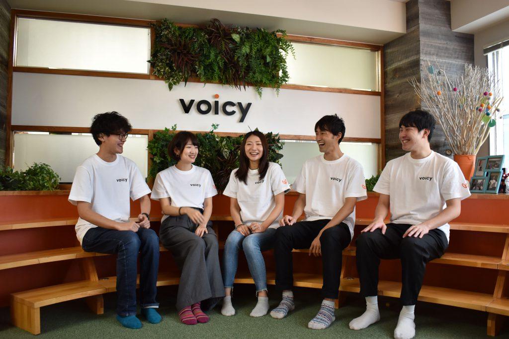 【株式会社Voicyの転職・求人情報】営業