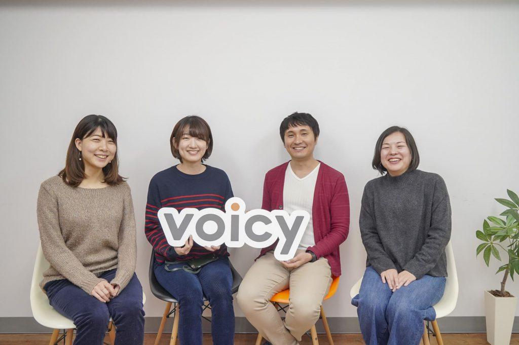 【株式会社Voicyの転職・求人情報】