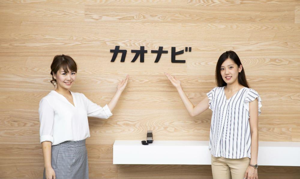 【株式会社カオナビの転職・求人情報】