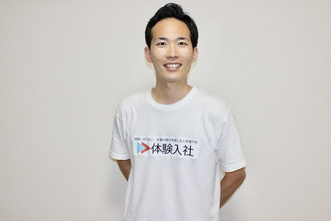 株式会社体験入社、代表取締役社長、松本聖司