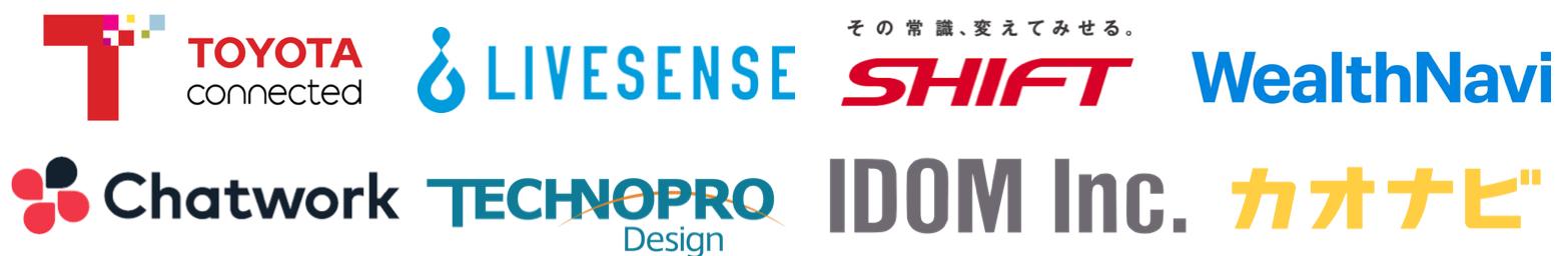 体験入社エージェント企業ロゴ